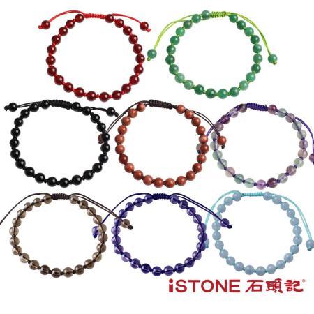 石頭記 水晶編結手鍊-貴人魅力6mm