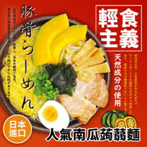 上杉食品<br>蒟蒻麵共4袋