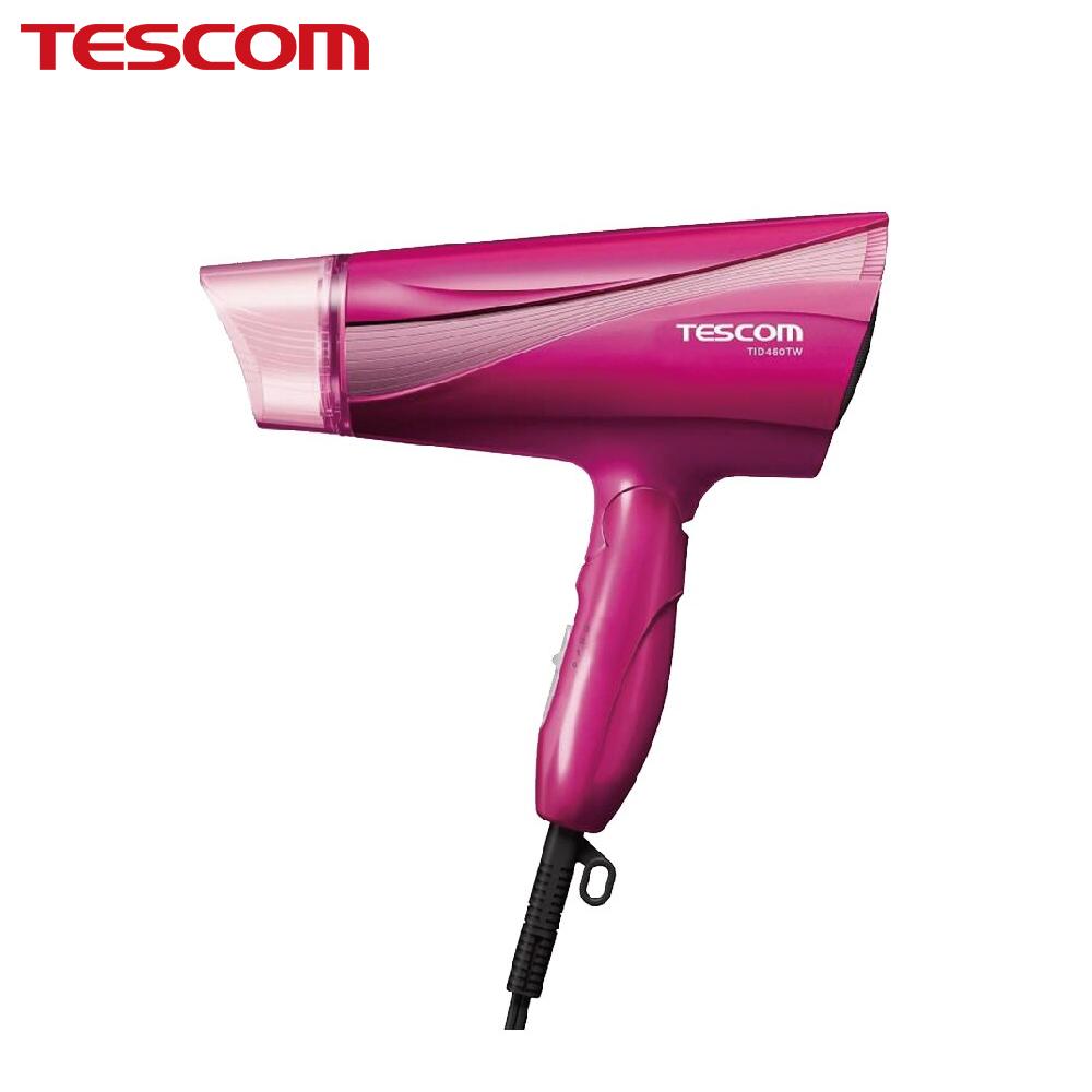 TESCOM TID450TW 大風量負離子吹風機