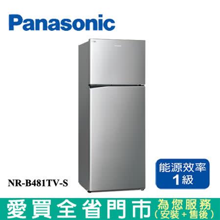 國際 485L雙門變頻冰箱NR-B481TV-S