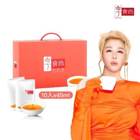 享食尚 滴雞精10入(45ml/入)