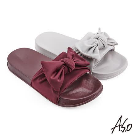 【APP限定】A.S.O阿瘦拇指外翻對策拖鞋