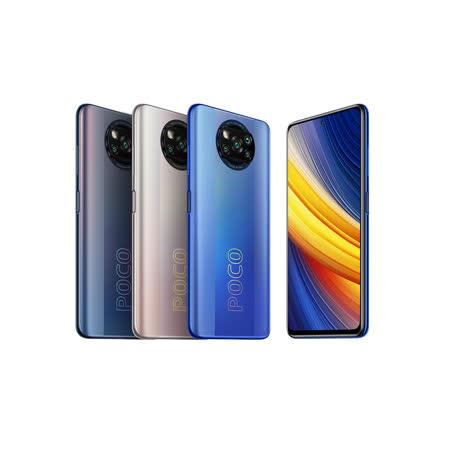 POCO X3 Pro 8G/256G