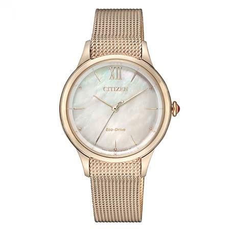 CITIZEN星辰  L系列光動能時尚腕錶