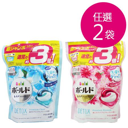 日本原裝P&G 洗衣膠球92顆