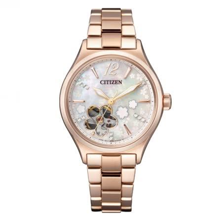 CITIZEN星辰  亞洲櫻花限定機械腕錶