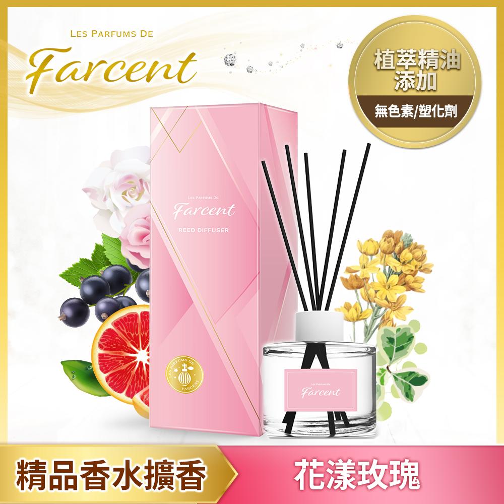 【Farcent香水】室內擴香120ml-花漾玫瑰
