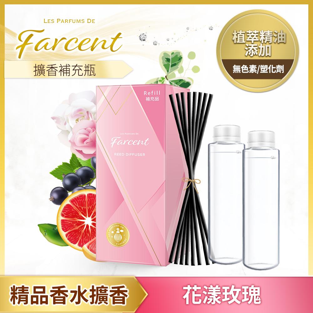 【Farcent香水】室內擴香補充瓶300ml-花漾玫瑰