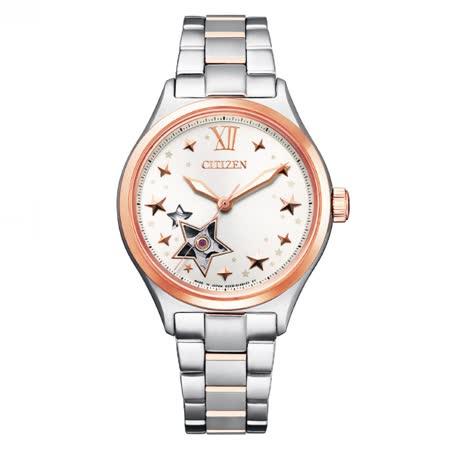 CITIZEN星辰 LADY'S  鏤空機械腕錶