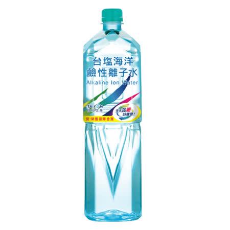 【台鹽】鹼性離子水 850ml / 20 入