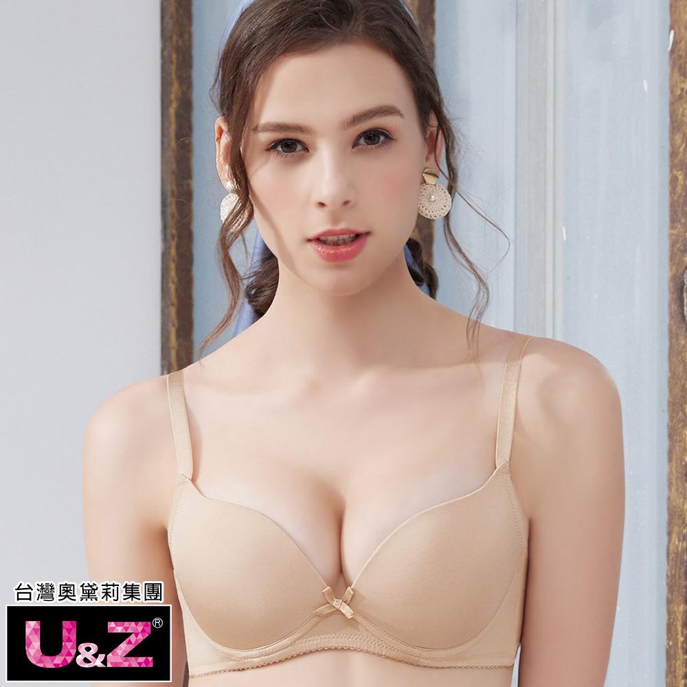 【U&Z】素面相伴 無痕款B-D罩內衣(零感膚)
