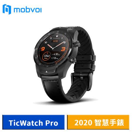 TicWatch Pro  SmartWatch 旗艦級手錶