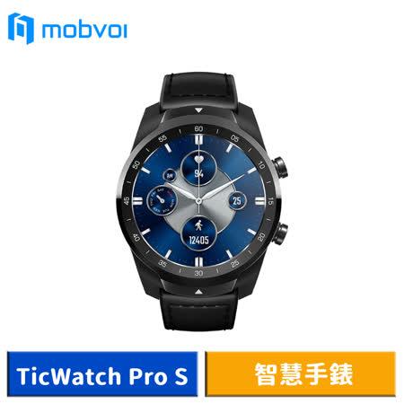 TicWatch Pro S smartwatch  旗艦級智慧手錶