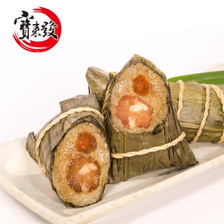 寶來發 鮮肉蛋黃粽(5入/盒)