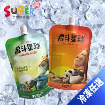 任選【台灣超級美SuperMei】戽斗星球-梅子汁冰沙/金桔檸檬汁冰沙