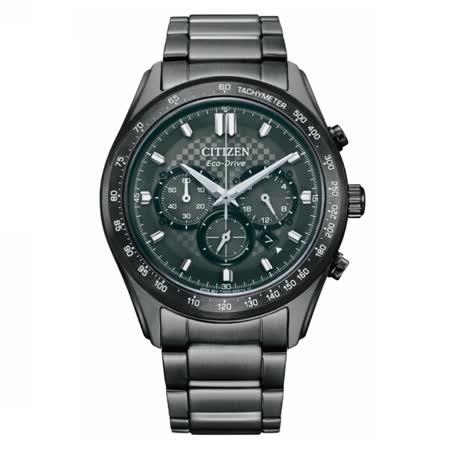 CITIZEN星辰  光動能計時腕錶