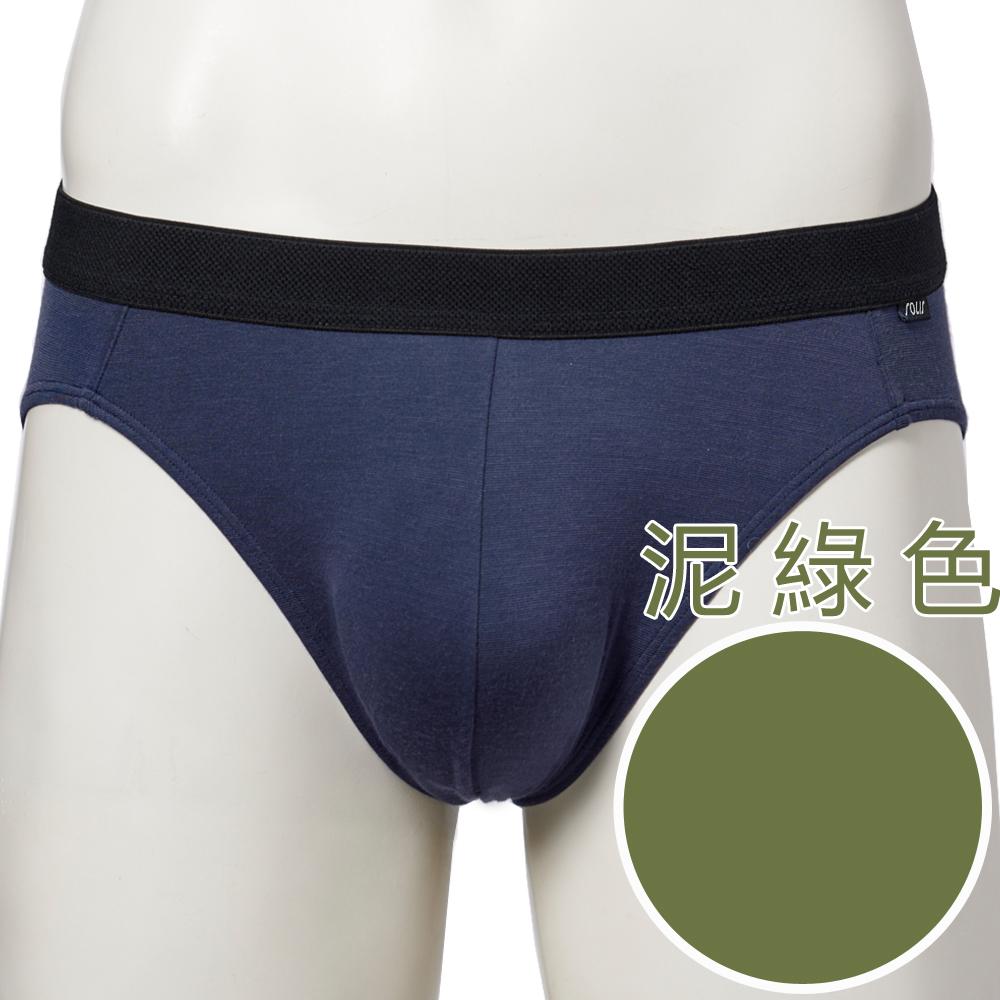 【SOLIS】墨烯哥系列M-XXL素面貼身三角男褲(泥綠色)