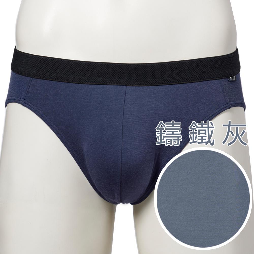 【SOLIS】墨烯哥系列M-XXL素面貼身三角男褲(鑄鐵灰)