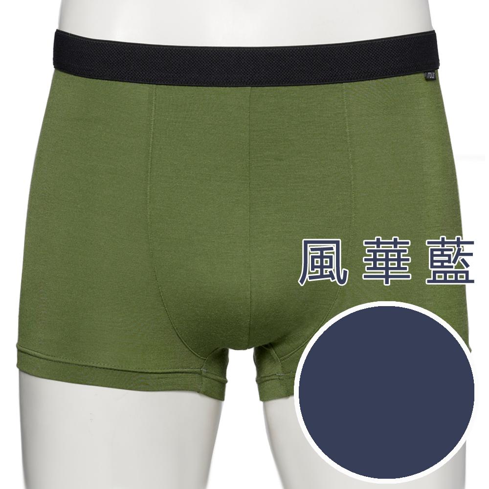 【SOLIS】墨烯哥系列M-XXL素面貼身四角男褲(風華藍)