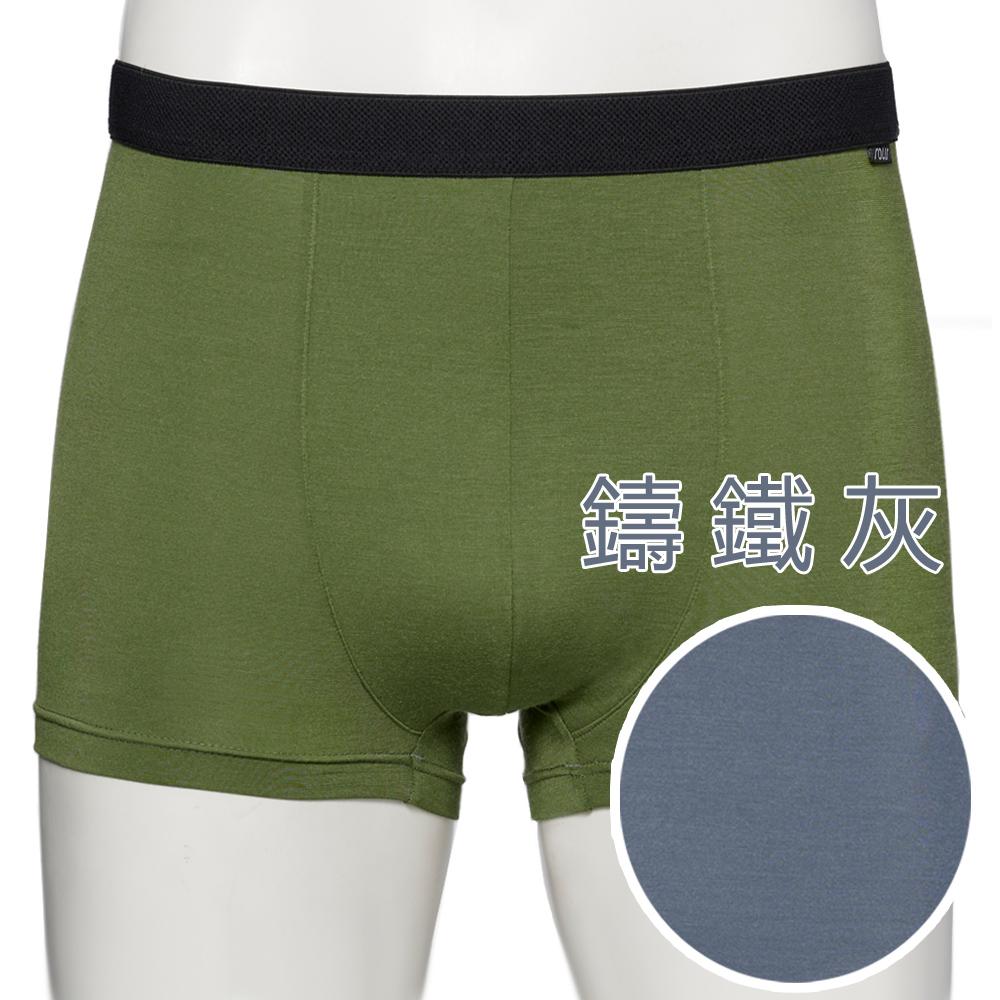 【SOLIS】墨烯哥系列M-XXL素面貼身四角男褲(鑄鐵灰)