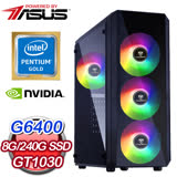 華碩系列【月影陷阱I】G6400雙核 GT1030 電玩電腦(8G/240G SSD)