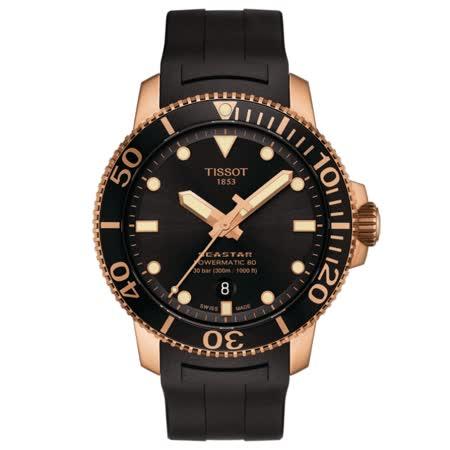TISSOT天梭 SEASTAR 海洋之星 機械潛水腕錶