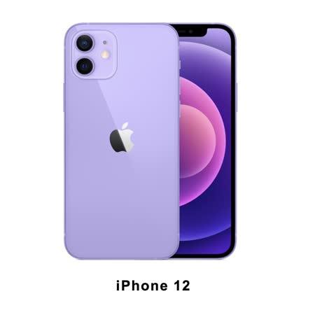 Apple iPhone 12 6.1吋 128G 5G手機_紫