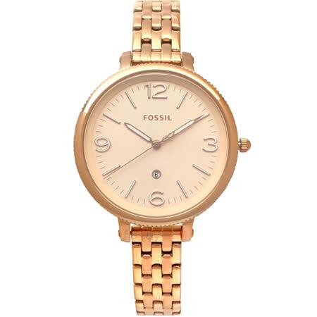 FOSSIL  膚色數字錶盤女錶