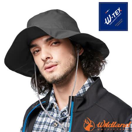 荒野 WildLand 可調式 抗UV防水透氣大盤帽