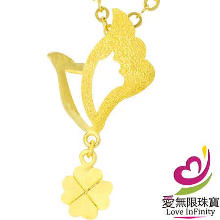 [ 愛無限珠寶金坊 ]   0.37 錢 - 馥郁花香 - 黃金吊墜 999.9