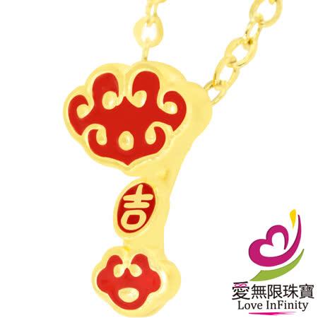 [ 愛無限珠寶金坊 ]   0.14 錢 - 大吉大利 - 黃金吊墜 999.9
