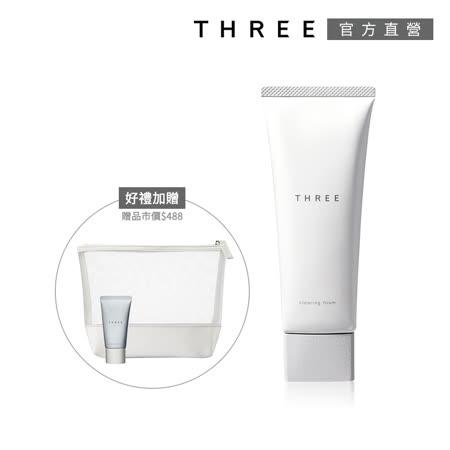 THREE 肌能皂霜買1送2組
