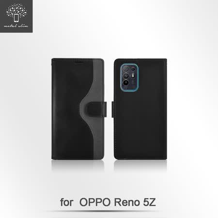 OPPO Reno5 Z 5G  撞色超薄磁扣側掀皮套