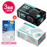 【銀康生醫 】台灣製醫療防護口罩30入x3盒-黑色/3粉色 送 快潔適牙線棒100支