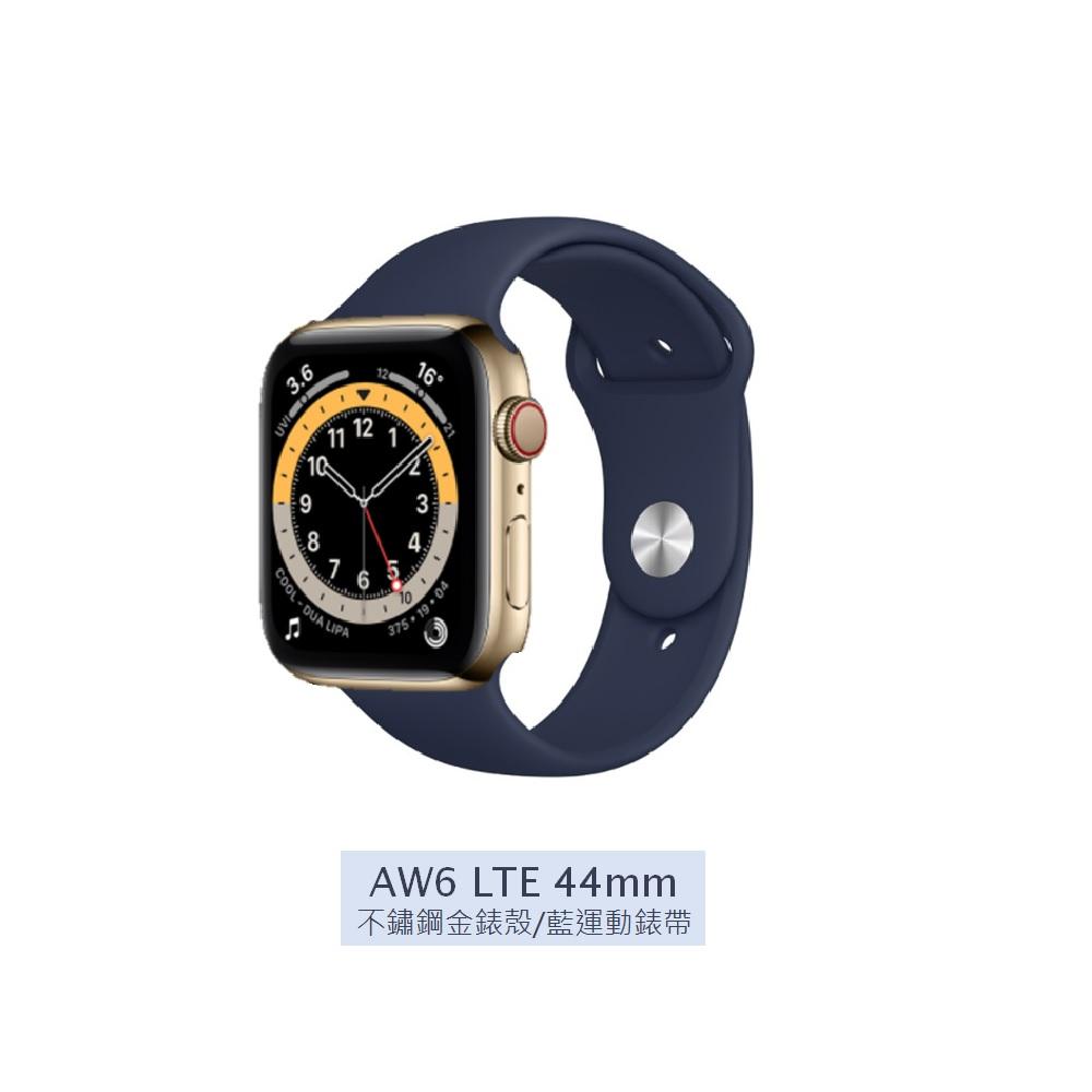 Apple Watch 6 LTE  44mm 不鏽鋼金/藍運動錶帶