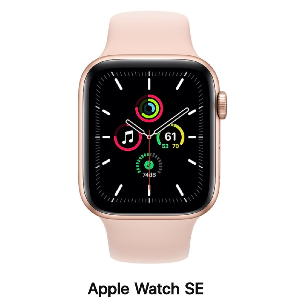 Apple Watch SE 44mm LTE版 金色鋁錶殼配粉沙色運動錶帶MYEX2TA/A