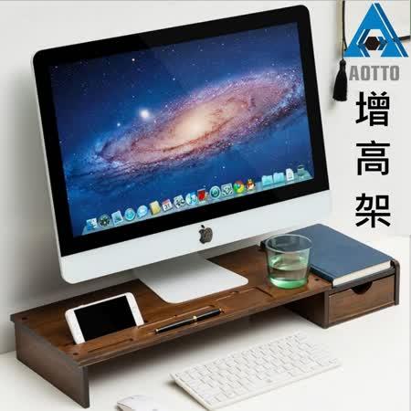 多功能電腦螢幕 增高收納桌上架