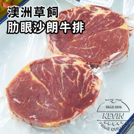 【APP限定】【凱文肉舖】澳洲頂級肋眼沙朗牛排5包共10片(200g/包±9g)