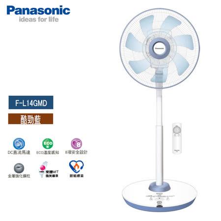 Panasonic國際牌 14吋 DC變頻高級型溫感遙控立扇