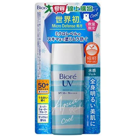 J-Biore含水防曬清透水凝露-酷涼