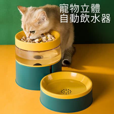 寵物雙碗自動飲水機 餐碗 飲水器
