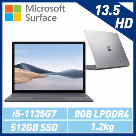 Microsoft微軟 Surface Laptop4