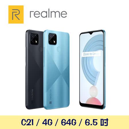 realme C21 4G/64G