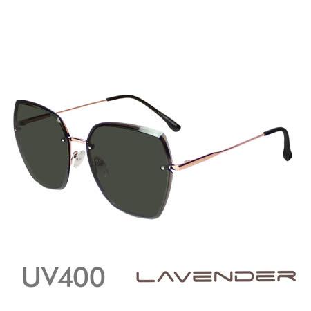 Lavender 太陽眼鏡 太空尼龍記憶鏡片