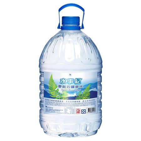 【統一水事紀】 麥飯石礦泉水2桶