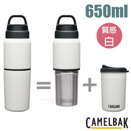 美國 CAMELBAK 二合一 不鏽鋼保溫保冰瓶650ml
