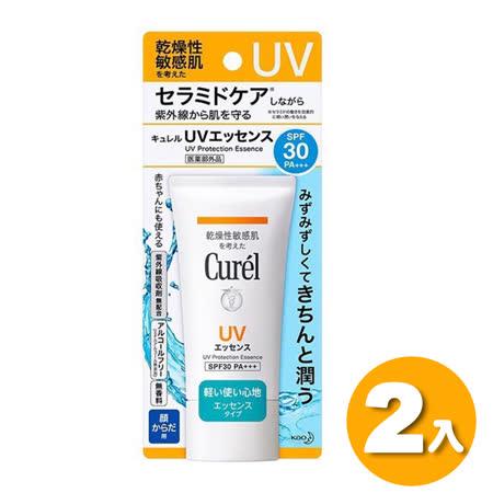 Curel 珂潤 保濕水感防曬乳50g*2入
