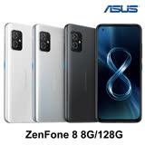 ASUS ZenFone 8 ZS590KS (8G/128G)-加送空壓殼+滿版玻璃保貼~內附保護殼