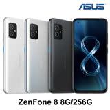 ASUS ZenFone 8 ZS590KS (8G/256G)-加送空壓殼+滿版玻璃保貼~內附保護殼