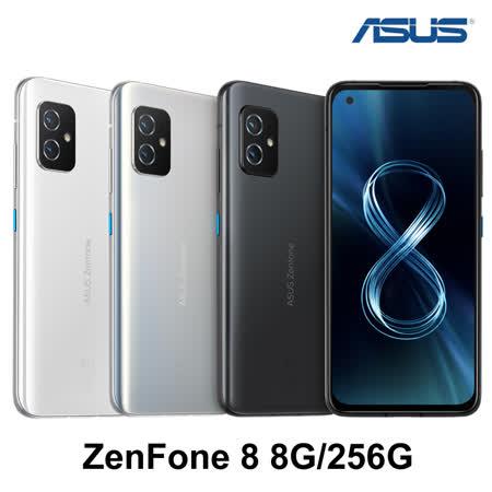 ASUS ZenFone 8 8G/256G